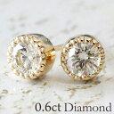 K18 ほんのりレモンイエローカラーが美しい ミル打ちデザイン ダイヤモンド ピアス 0.