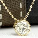K18 ダイヤモンド 0.5ct ミル打ちデザイン ペンダントネックレス 一粒ダイヤネックレス SIクラス品質 【一粒】