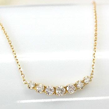グラデーションダイヤモンドがリッチにデコルテを飾る‥ K18 グラデーション ダイヤ ネックレス0.5ct プレゼントにもおすすめ