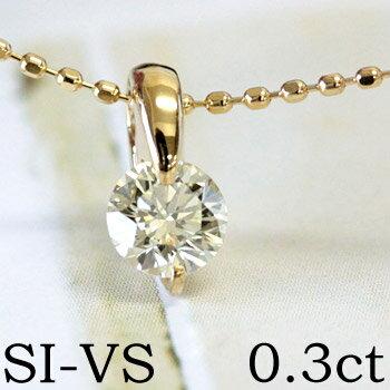 美しい輝きが魅力!ほんのりレモンイエローカラーのダイヤモンド K18 ダイヤモンド 0.3ct ペンダントネックレス 一粒ダイヤネックレス SI1-VSクラス品質