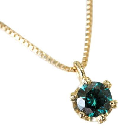 K18 ブルー ダイヤモンド 0.15ct ペンダント 一粒 ダイヤ ネックレス SIアップクラス品質を使用!永くご使用いただけるキャスト製!<クラウンデザインシリーズ>