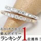 为礼物也推荐K18 钻石波淡法 永恒指环 0.16ct钻石指环 戒指F-G颜色,SI级质量【排列次序1位】10P06may1[K18 ダイヤモンド グラデーション エタニティ リング 0.16ctダイヤ リング 指輪 F-Gカラー、SIクラス品質 【ラ