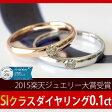 ショッピング指輪 ダイヤモンドリング 一粒ダイヤ 指輪 シャンパン ブラウンダイヤ ダイヤモンド リング 0.1ct K18 ゴールド や プラチナ も作成可能【10P20Nov15】【RCP】