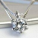 ダイヤモンド ネックレス 一粒 プラチナ ダイヤモンド 0.2ct ペンダント 一粒 ダイヤ ネックレス ※チェーンはK18WG【あす楽対応】