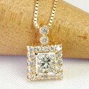 ダイヤモンド プリンセスカット トータル0.3ct ペンダント ネックレス K18 ベネチアン アジャスタ フリー 45cm