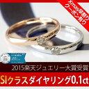 ダイヤモンド リング ダイヤ リング 指輪 シャンパン ブラウン ダイヤモンドリング 0.1ct K