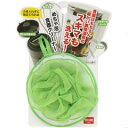 サンベルム キッチンスポンジ めちゃ泡食器クリーナー グリーン K57703 【倉B】