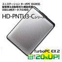 ★即納★【在庫あり送料無料】BUFFALO バッファロー 外付けハードディスク ターボPC EX2対応 耐衝撃&自動暗号化機能搭載 USB3.0用 ポータブルHDD 1TB HD-PNT1.0U3(SC-スパーダシルバー)HDPNT1.0U3SC