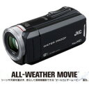【送料無料】VICTOR ビクター Everio エブリオ 大容量バッテリー内蔵の全天候型ビデオカメラ シーンや天候を選ばず、安心して長時間撮…