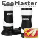 【あす楽対応_関東】【在庫あり送料無料】Rollie ローリー 自動卵焼き機 エッグマスター Egg Master エッグクッキング システム Egg Cooking System 2連コードレス DOUBLE CHAMBER ダブルチャンパー VTC40688