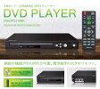 【送料無料】ZOX ゾックス VRモード/CPRM対応 据え置き型 DVDプレーヤー DS-DPC310BK(ブラック)DSDPC310-BK【AC】