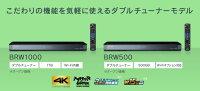 ������̵����PANASONIC�ѥʥ��˥å�4K/30p���åץ���С��Ȥ�4K����ư�����¸���������б����֥롼�쥤�ǥ������֥롼�쥤�쥳������500GBHDDDMR-BRW500DMRBRW500