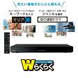【送料無料】SONY ソニー スマホで録画番組をストリーミング視聴できるBDレコーダー ブルーレイレコーダー 1TB BDZ-ET1200 BDZET1200