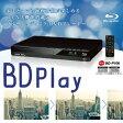 【送料無料】MAXELL マクセル BD/iV(アイヴィ)NAVIDLNA対応 HDMI端子装備 ブルーレイディスク/DVDプレーヤー BD-P100 BDP100【再生専用】