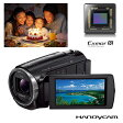 【送料無料】SONY ソニー ビデオカメラ Handycam(ハンディカム) 空間光学手ブレ補正を搭載したXAVC S対応デジタルカメラ HDR-CX670(B-ブラック) HDRCX670-B【0819summer_coupon】