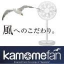 kamomefan2014 KAM-LV1402D ホワイト