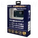【送料無料】PROVE HDD録画に対応したミドルモデル機 2.7型 200万画素 視野角140度 ドライブレコーダー(ドラレコ)P-H27 PH27