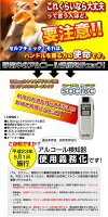 http://image.rakuten.co.jp/eccrew/cabinet/pic14/imgrc0064217113.jpg