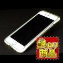 【在庫あり】【■■■※訳あり■■■】GAIS ガイズ 軽量アルミニウム合金採用!iPhone6/6s用 高品質メタルバンパー iphone6ケース/iphone6sケース SEALED D002(シャンパンゴールド)【箱悪処分】
