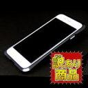 【在庫あり】【■■■※訳あり■■■】GAIS ガイズ 軽量アルミニウム合金採用!iPhone6/6s用 高品質メタルバンパー iphone6ケース/iphone6sケース SEALED D002(ブラック)【箱悪処分】