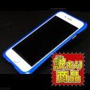 【在庫あり】【■■■※訳あり■■■】GAIS ガイズ 軽量アルミニウム合金採用!iPhone6/6s用 高品質メタルバンパー iphone6ケース/iphone6sケース SEALED D002(ブルー)【箱悪処分】