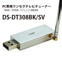 �������ʡ�ZOX���å����ѥ�����ǥ�������̥���ѥ��ȡ�USB�Ǵ�ñ��³��PC���ѥ���ƥ�ӥ��塼�ʡ�USB������塼�ʡ�DS-DT308��SV-����С���DSDT308-SV��AC��