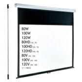 【お取り寄せ商品】【送料無料】IZUMI-COSMO スプリングロールスクリーン 16:10サイズ 120インチ IS-S120V ISS120V