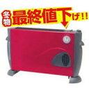 【あす楽対応_関東】【在庫あり送料無料】【在庫処分】FUKADAC フカダック ペルセターボファンヒーター(西日本用) 加湿機能付ファンヒーター FH-913-60Hz レッド FH-913 FH913 ※60Hz西日本仕様になりますのでご注意下さい。【箱悪処分】【冬物家電特集】
