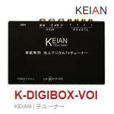 ������̵����KEIAN �ð� 4���塼�ʡ�4����ƥʤιⴶ�ټֺܥ��塼�ʡ� �������Ÿ��ץ饹�������Ÿ� �ֺ��ѥƥ�ӥ��塼�ʡ� K-DIGIBOX-VOI KDIGIBOXVOI��AC��