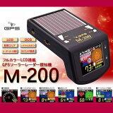 【送料無料】【■■■※訳あり■■■】Pitin/CellAuto フルカラー液晶搭載 GPSソーラーレーダー探知機 M-200 M200