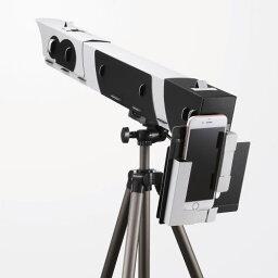 【あす楽対応_関東】【在庫あり送料無料】ELECOM エレコム 光学約35倍のカートン組み立て式天体望遠鏡 スマホ天体望遠鏡 EDG-TLS001 EDGTLS001