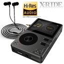 【あす楽対応_関東】【在庫あり送料無料】RWC アールダブルシー X-RIDE ハイレゾイヤホン標準同梱!Hi-Res(ハイレゾ)音源を高品質で再生できるオーディオプレイヤー X6
