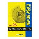 【送料無料】ANDOR アンド−ル 機械系汎用CADソフト EASY DRAW Ver.25【NE直】