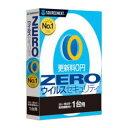 【在庫あり送料無料】SOURCENEXT ソースネクスト ZERO ウイルスセキュリティ パッケージ版 1台用 メーカー型番277610【配送時間帯指定不可】【NE直】