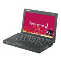 【送料無料】PANASONIC パナソニック ノートパソコン Let's note(レッツノート) J10 10.1インチ HDD250GB スタンダードモデル CF-J10TYAHR(シフォンホワイト) CFJ10TYAHR