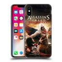 送料無料 オフィシャル ASSASSIN'S CREED ブラザーフッド・アートワーク ソフトジェルケース Apple iPhone スマホケース