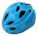 【オプション】子供用ヘルメット スターブルー /ハートピンク (頭囲 48cm〜52cm未満)