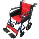 折りたたみ式 車椅子 Nice Way2(ナイスウェイ) 【座面幅約46cm】【簡易式】【軽量】【介護・介助用】【介助ブレーキ】