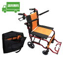 【軽い・丈夫・コンパクト】 折りたたみ式 車椅子 Nic