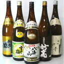 "[A-80] The second! *5 Niigata local brew ""premium"" 1.8L lucky bag [Hakkaizan, plum during the snow, Myoko, height of central figure, Fubuki Koshiji]"