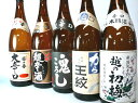[A73] *5 dry sake 1.8L set lucky bag [first plum, King crest, fortune fan, 和楽互尊, 誉 of 越] that I go berserk, and が is clear