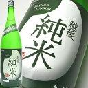 吉乃川 越後純米1800ml 吉乃川 日本酒 純米酒