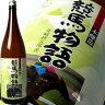 本醸造「競馬物語」1.8L