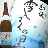安くて旨い!!雪國の地酒 『越後雪しずくの里』 1.8L普通酒無糖】【楽ギフのし】【RCP】【02P12Oct14】