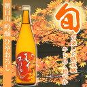 朝日山 ひやおろし 吟醸酒 720ml 朝日酒造 新潟 日本酒 ひやおろし 秋の酒 吟醸酒