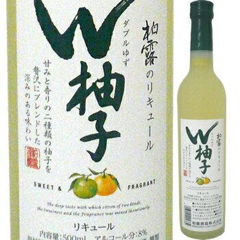 越乃柏露 W柚子(ダブルゆず)500ml 柏露酒造 ゆず酒 リキュール ハロウィン お酒 日本酒