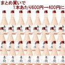 \お買い物マラソン/まとめ買いするほど安くなる!限定醸造「舞鶴」300ml24本セット 送料無料 日本酒セット