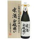 越後 お福正宗 大吟醸 雫酒 斗瓶囲い 1.8L