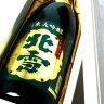 『北雪 純米大吟醸 YK35』720ml北雪酒造 佐渡[桐箱入り]日本酒/ギフト/贈り物/お酒/日本酒 純米大吟醸
