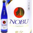 北雪 NOBU(ノブ)大吟醸 500ml佐渡 北雪酒造【取り寄せ商品】
